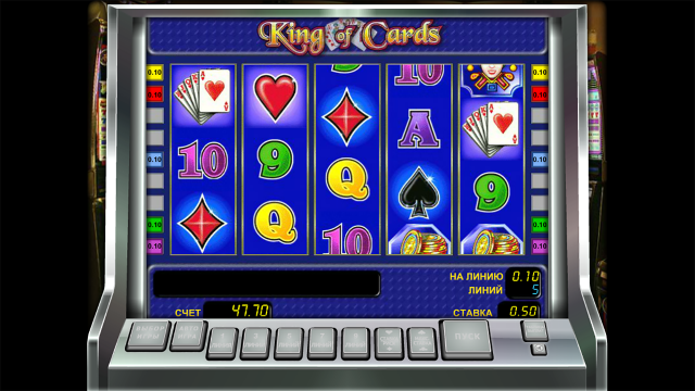 King of Cards 9